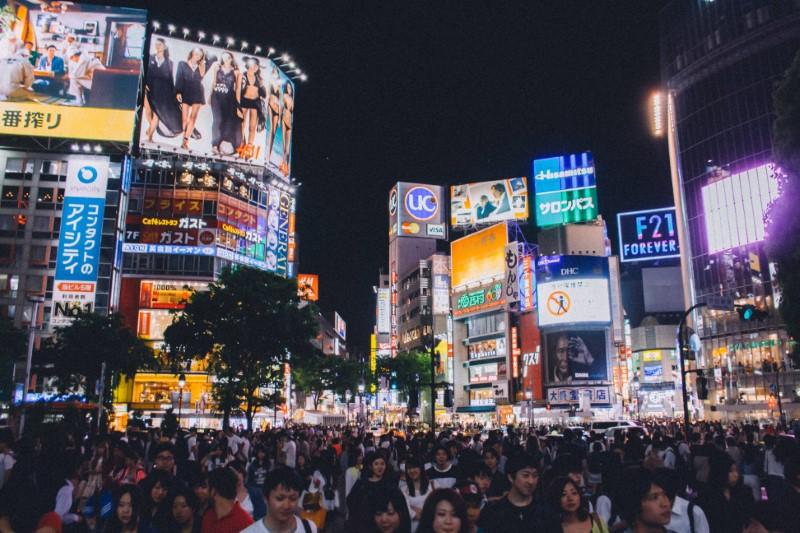 Japanski gradovi: Tokio